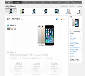 スクリーンショット-2013-09-26-6.33.jpg