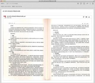 スクリーンショット-2013-10-26-7.38.jpg
