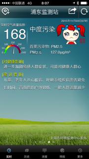 IMG_2084.jpg
