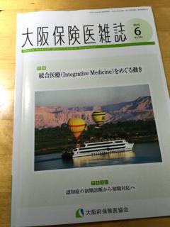 IMG_9303 (1).jpg
