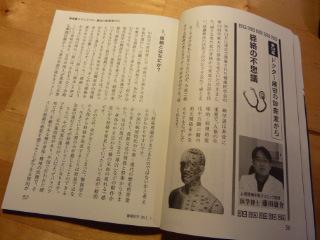 kenkou-1-1.jpg